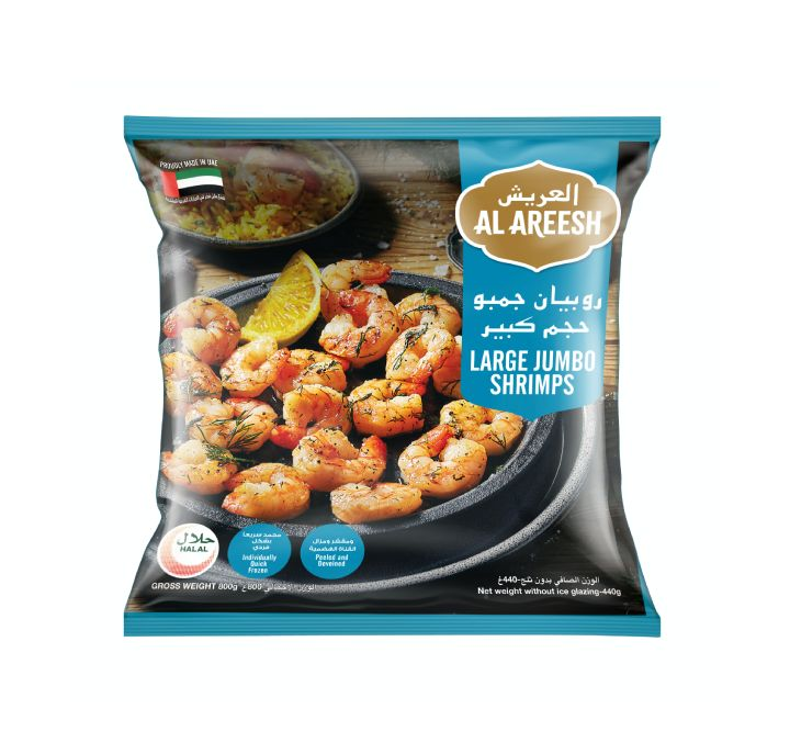 Large Jumbo Shrimps